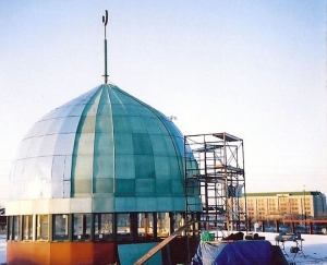 Domes - Mississauga Islamic Centre