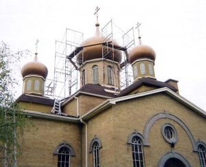 Russian Orthodox Church of Christ the Saviour, London