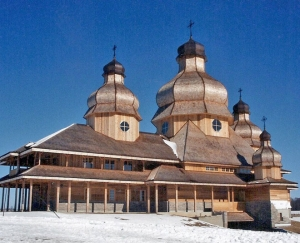 Domes - St. Elias Church