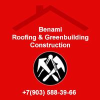 Benami Roofing — בן עמי גגות ובניה Logo