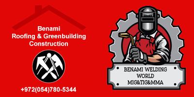 Benami Roofing – בן עמי גגות ובניה Logo